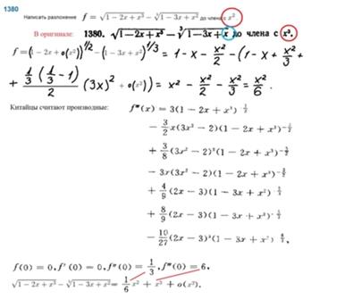 Математический Решебник Задач 4 Класс